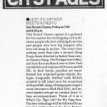Hop-fu City Pages